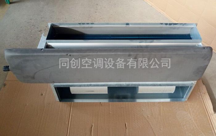 卧式暗装风机盘管(带回风箱)