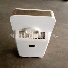 家用除PM2.5净化器