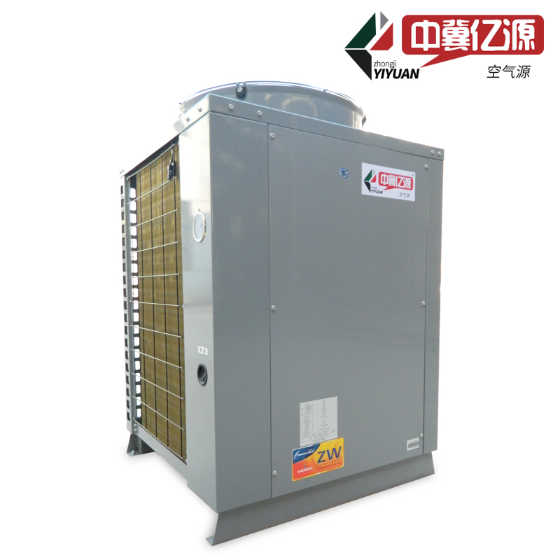 空气源热泵5匹-001