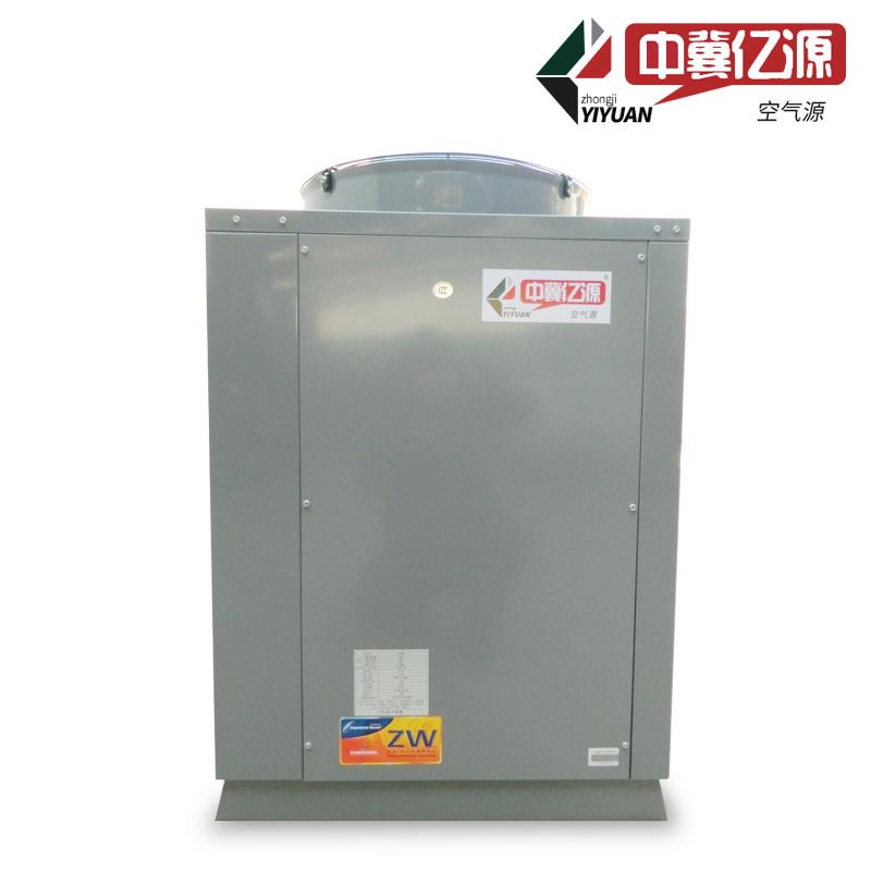 空气源热泵5P机