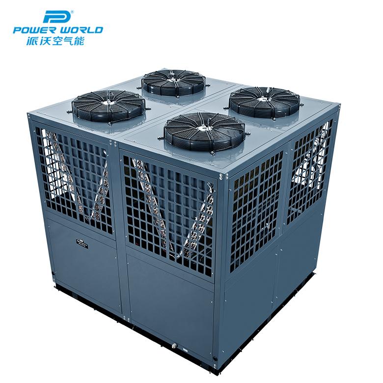 派沃空气能种植养殖热泵 智能恒温管理系统 50匹