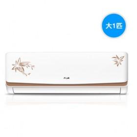大1匹变频壁挂式冷暖家用空调