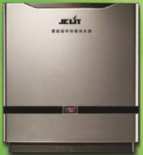 蓄能超导供暖热水机