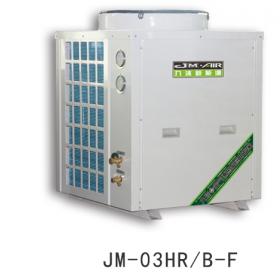 分体式烘干机JM-03HR/B-F