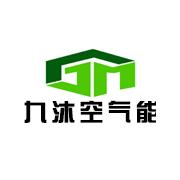 广州九沐象能电器有限公司