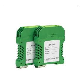 XM35T1(HB35) 信号隔离变送器