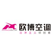 深圳浩金欧博空调制造有限公司