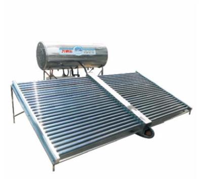 万家乐太阳能热水器 双能热水器