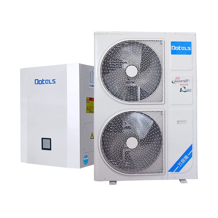 超低温分体式空气源采暖机组系列