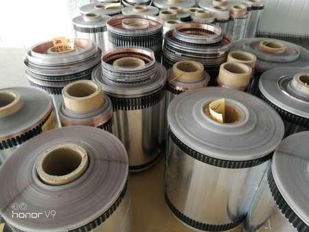 电热膜采暖系统