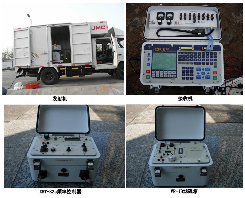 大地电磁测深V5 System2000观测系统