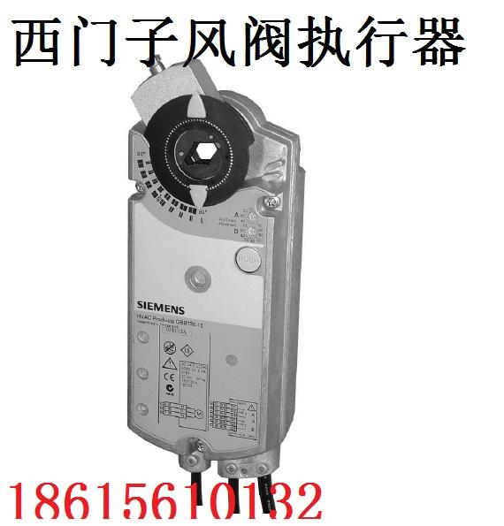 SIEMENS一级代理商销售风阀执行器GBB161.1E