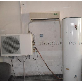 空调热水两用机