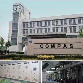 山东康巴丝实业有限公司钟表基地