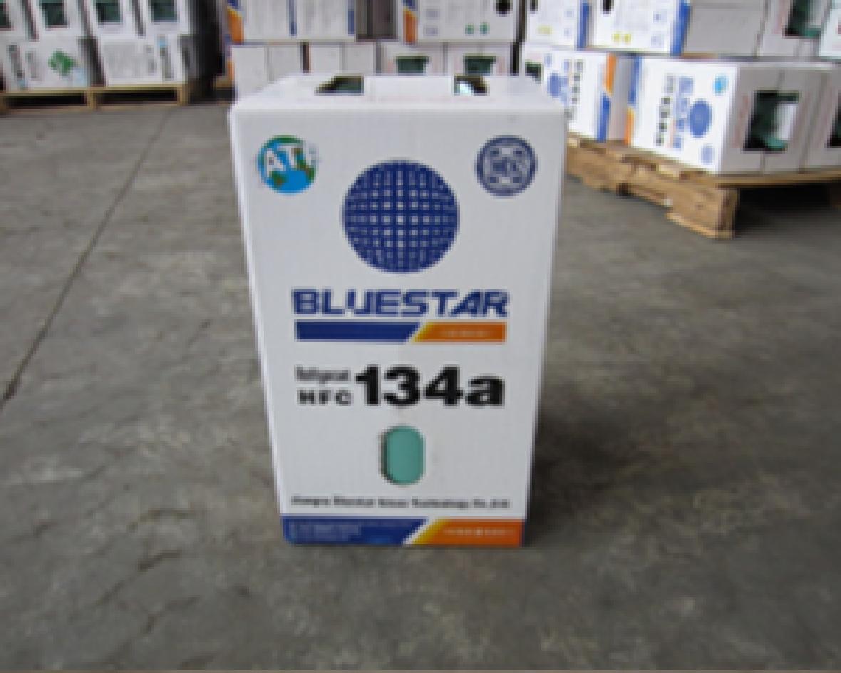 HFC-134a(13.6KG蓝色星球)