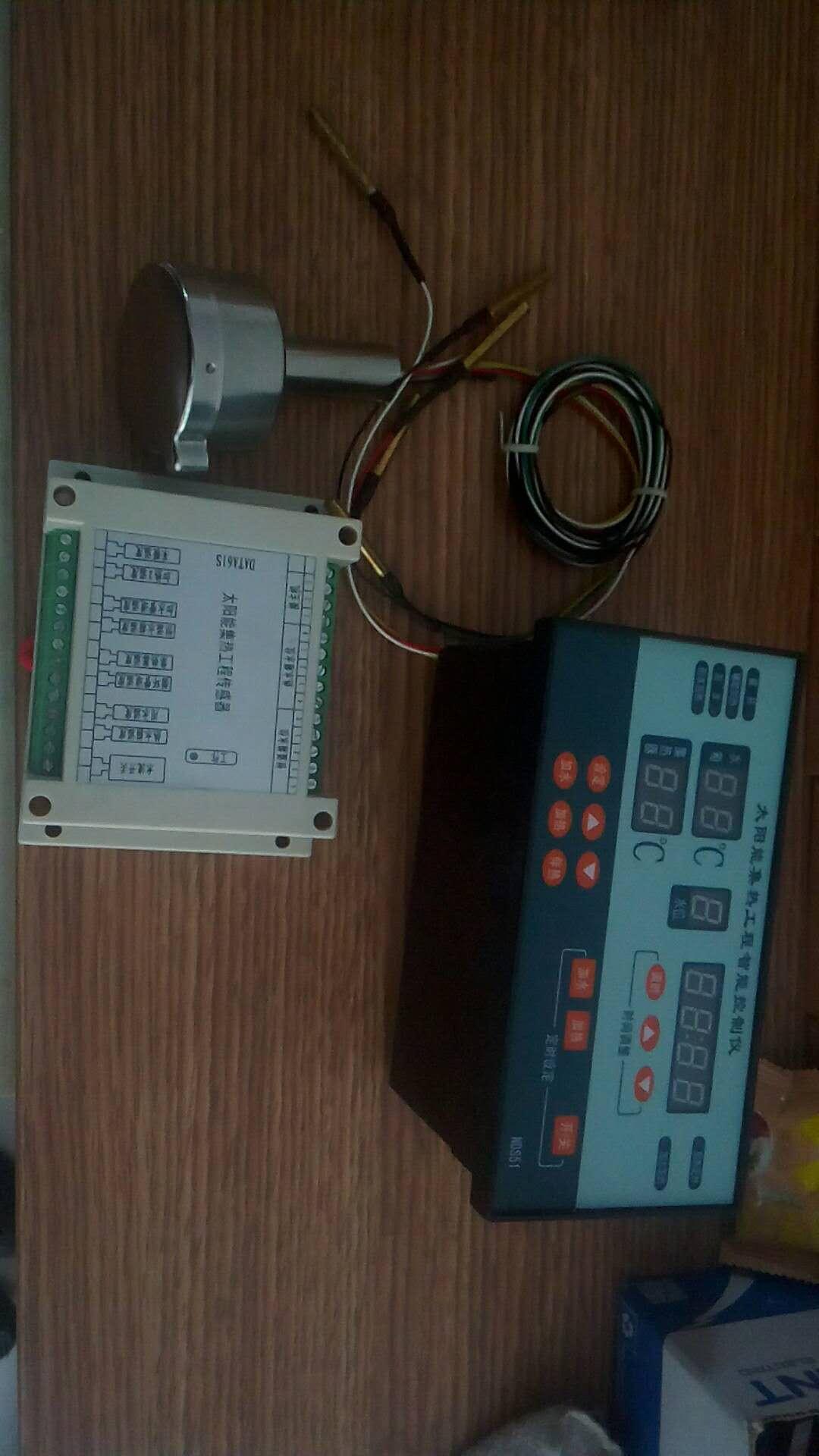 太阳能集热工程控制仪