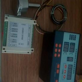 太阳能热水工程控制柜