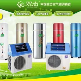 太阳能热泵