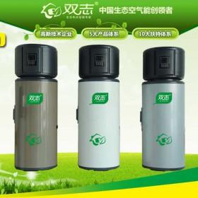 智捷系列空气能热泵