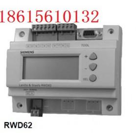 SIEMENS直行程调节阀VVF42.125-..C