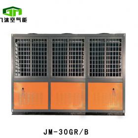 空气能热泵高性能热水机组