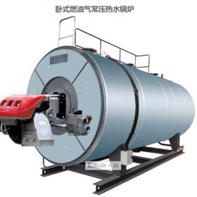 卧式燃油气常压热水锅炉