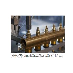 集水器和散热器阀门