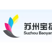 苏州宝杨空调设备有限公司