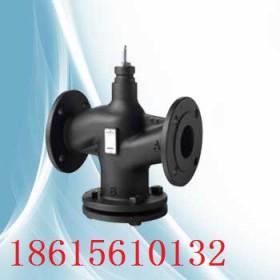 西门子一级代理商销售温控阀VVF53.32-16