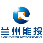 兰州能源投资集团有限公司
