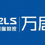 广州万居隆电器有限公司