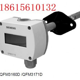 QFM4171西门子风管温湿度传感器