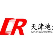 天津地热勘查开发设计院