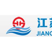 江苏省地矿地热能有限公司