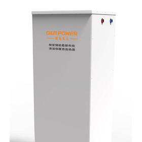 清洁供暖储能设备