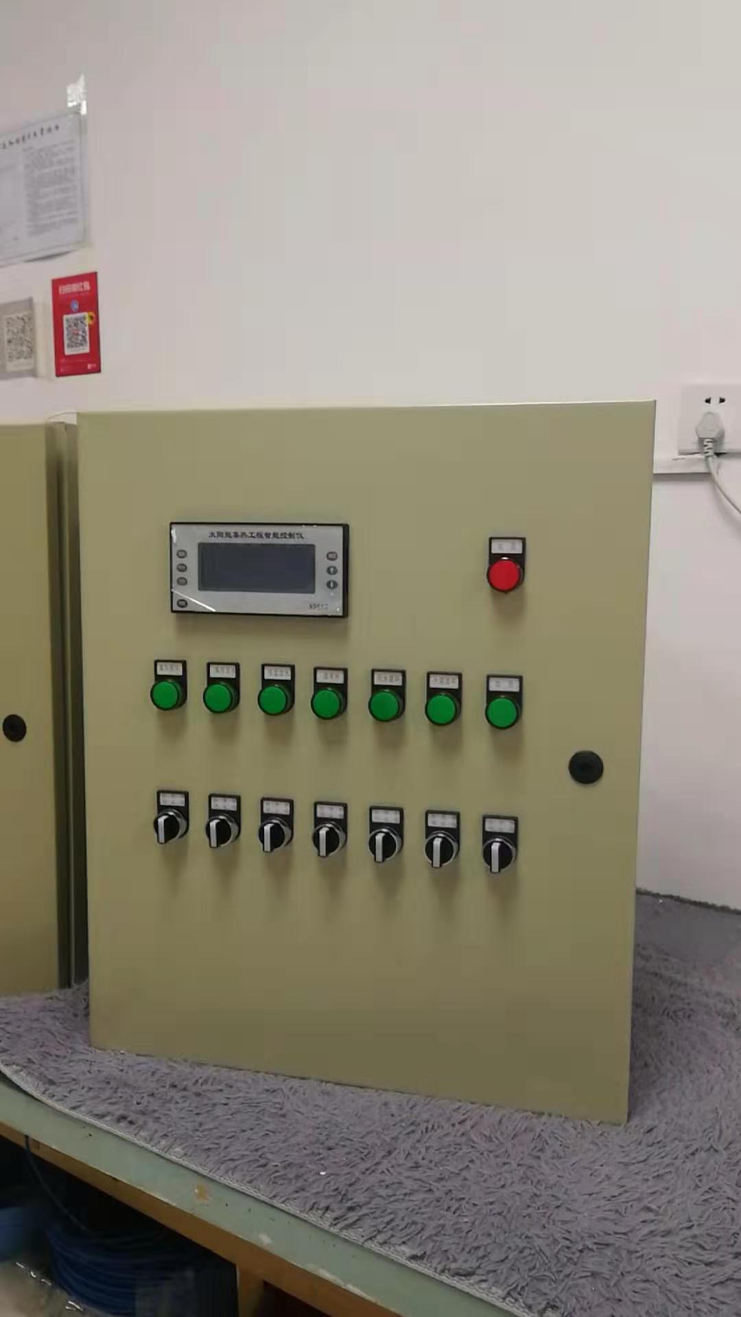NDS62双水箱太阳能热水工程控制柜