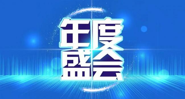 2019第六届中国国际地热能技术与装备展览会暨第十一届中国国际地源热泵行业高层论坛