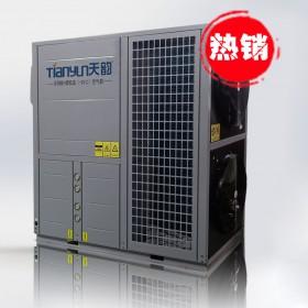 天韵高寒智能双级热泵冷暖一体机