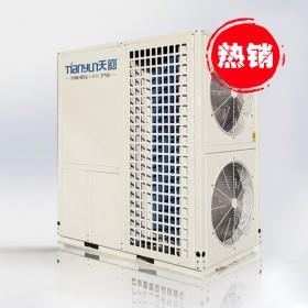 低温变频热泵热风机