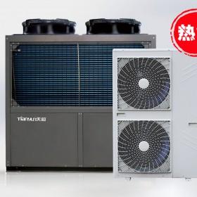 超低温空气源热泵(商务机组)