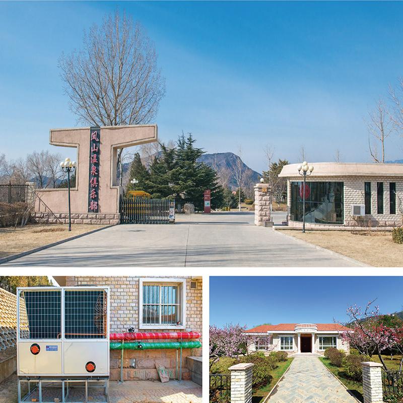 北京金隅风山温泉俱乐部采用低温增焙空气源热泵