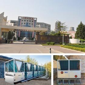 北京水泥厂采用低温增焙空气源热泵