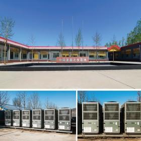 中国栗蘑之乡基地采用低温增焙空气源热泵