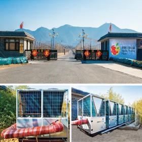 北京百环现代农业有限公司采用低温增焙空气源热泵