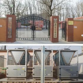 北京市昌平区崔村镇大辛峰学校采用高温空气源热泵