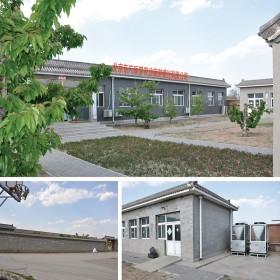 北京东方辰梦农业生态旅游观光园采用高温空气源热泵