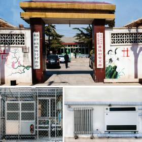 香屯村民委员会采用低高温空气源热泵