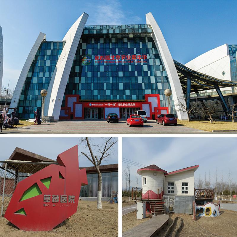 北京农业嘉年草莓医院采用低温增焙空气源热泵供暖制冷