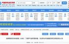 970万预算!淄博双岭家园空气源热泵供暖、生活热水热源招标