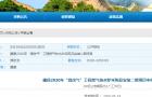 """36597台!76家企业中标魏县2020年""""煤改气""""项目"""